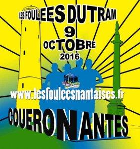 www.lesfouleesnantaises.fr
